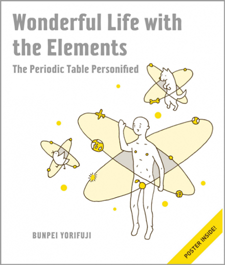 Wonderful Life With the Elements
